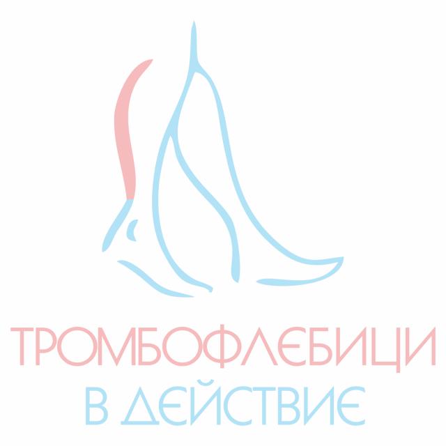Иглика Димитрова